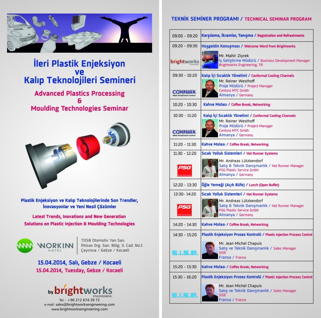 Brightworks Invitation